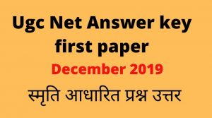 Ugc Net Answer key first paper december 2019