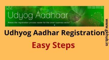 Udhyog Aadhar Registration-Basic Steps