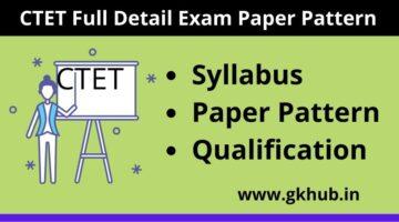 Ctet Syllabus-Full Detail Exam Paper Pattern Qualification
