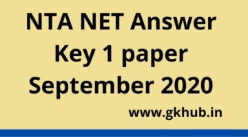 NTA NET Answer Key 1 paper September 2020 – Solved Paper
