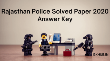 Rajasthan Police Solved Paper 2020 – Answer Key