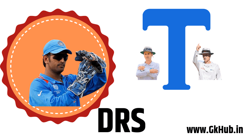 DRS Decision Review System in Cricket