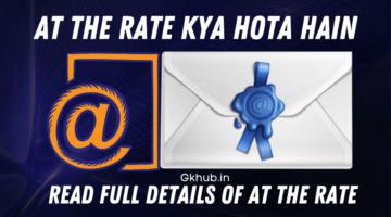 At The Rate Kya Hota Hain – Symbol,Sign
