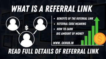 Referral Code – What is a Referral Link | रेफरल कोड क्या होता है ?