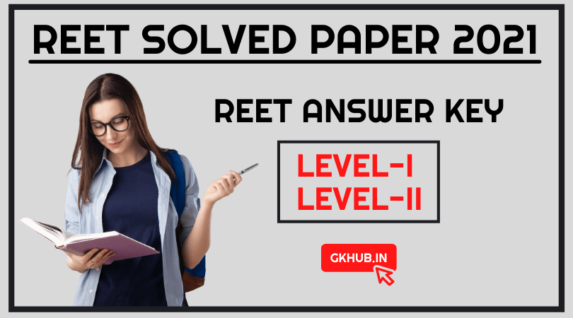 REET solved paper 2021