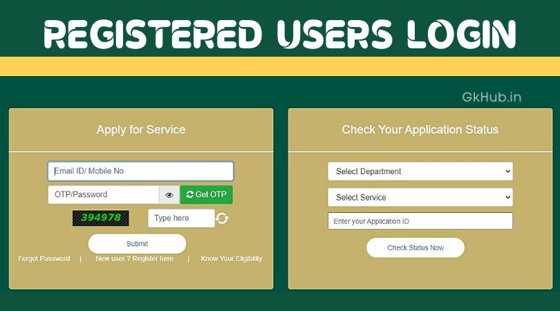 Registered users Login Process at Seva Sindhu Portal