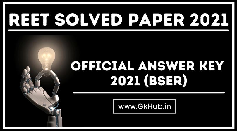 reet 2021 solved paper level 2 sst