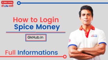 Spice Money login – Full Detail | B2B | AEPS AGENT LOGIN