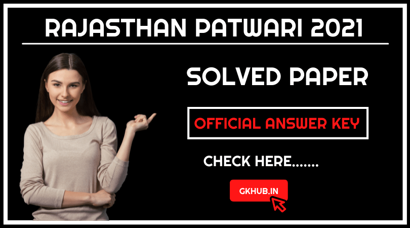 Rajasthan Patwari 2021 solved paper